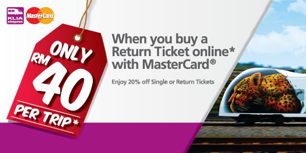 MasterCard-Landing-Page-New