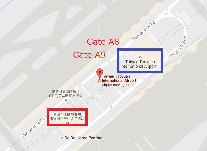 tpe_gate