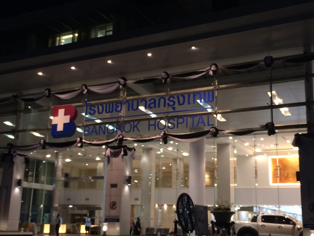 喪中のバンコク病院