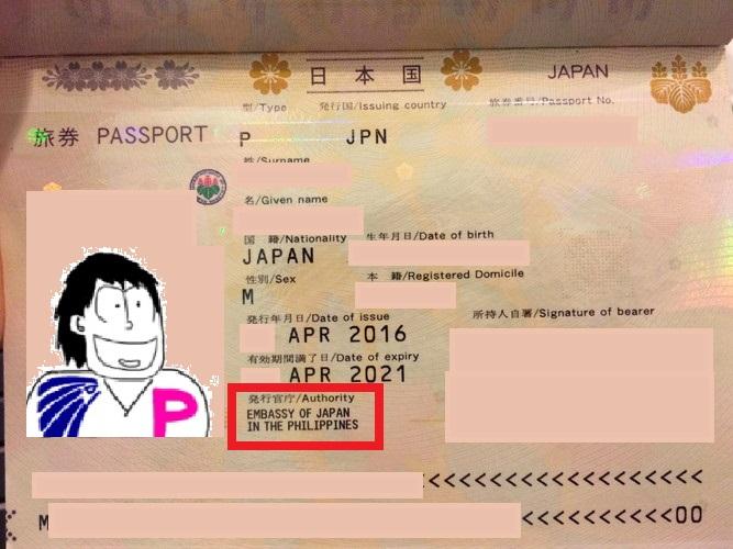 passport_5