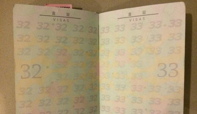 passport_6