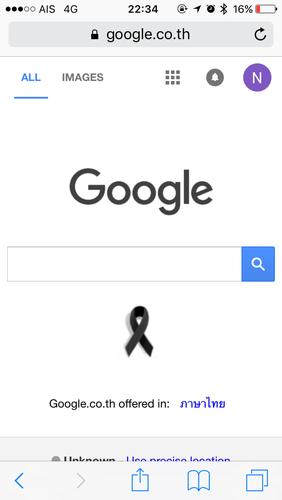 thai_king_passed_away_google