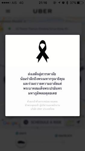 thai_king_passed_away_uber