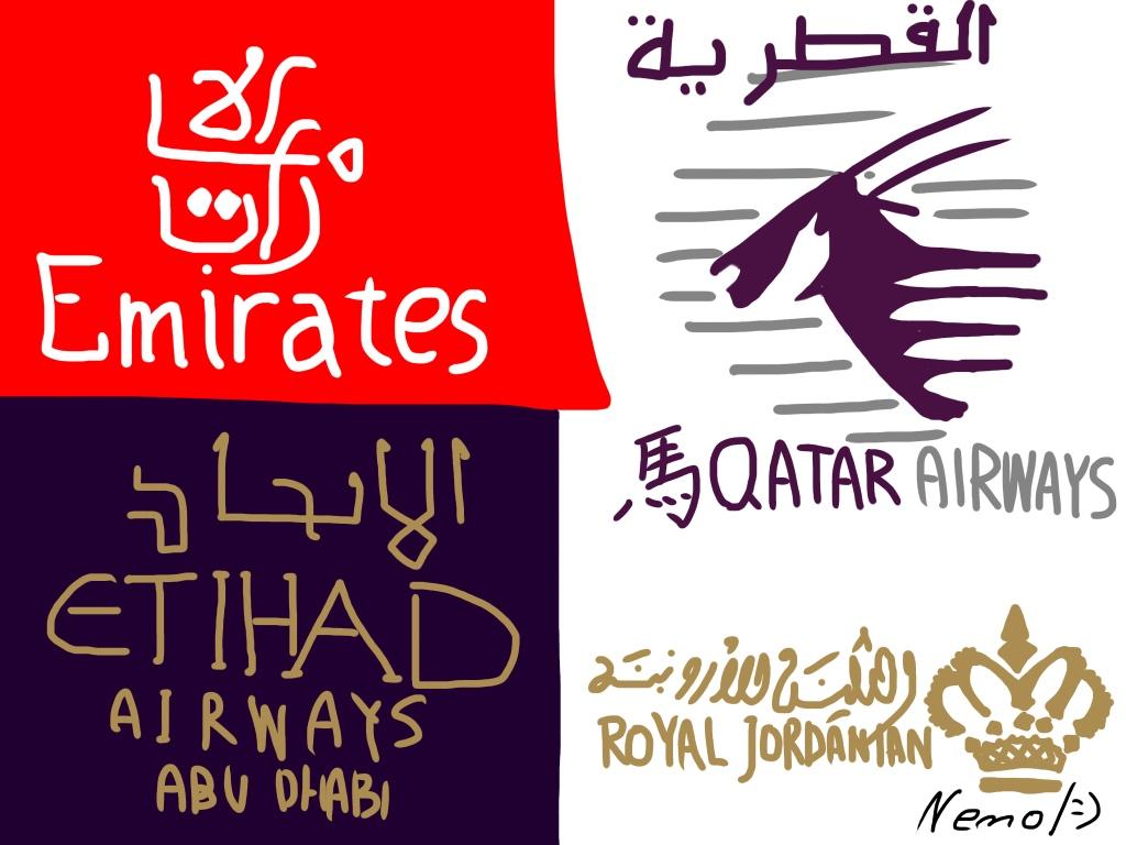ME3 Emirates, Qatar, Etihad + RJ