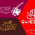 ME3 Emirates, Qatar, Etihad