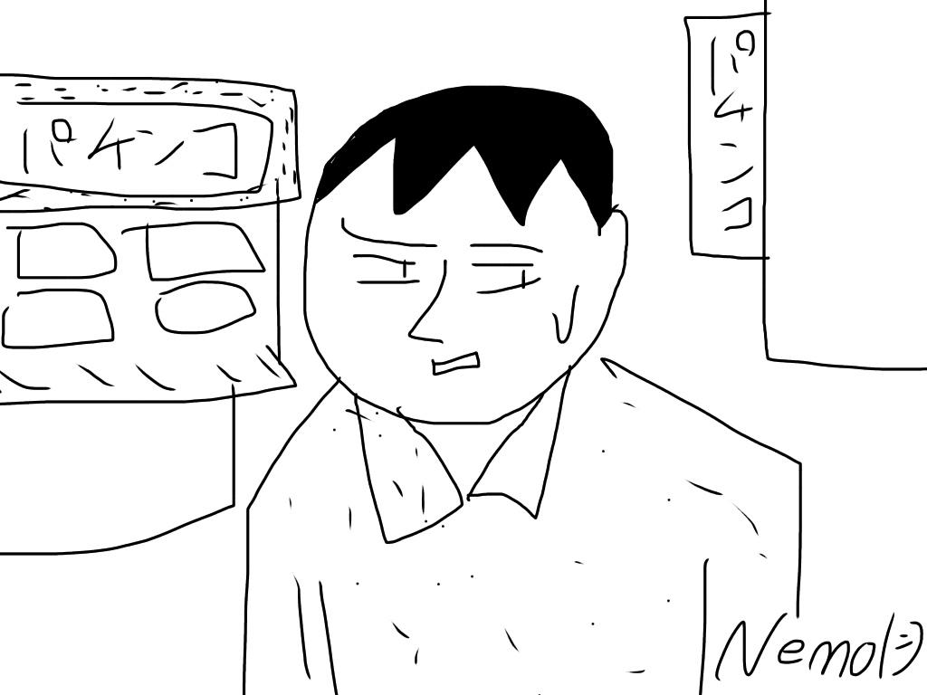 蛭子さんの漫画をパクる