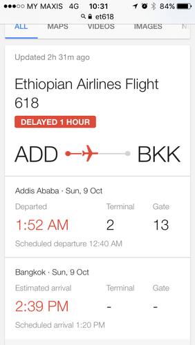 エチオピア航空は遅れる