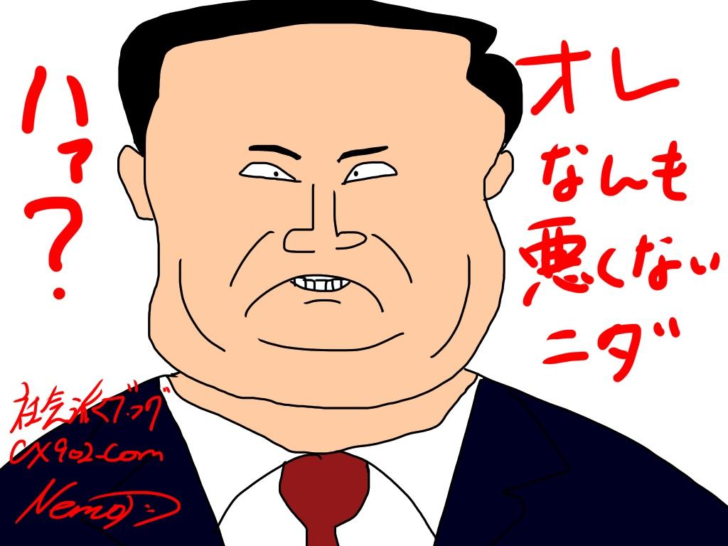馬韓国国会議長