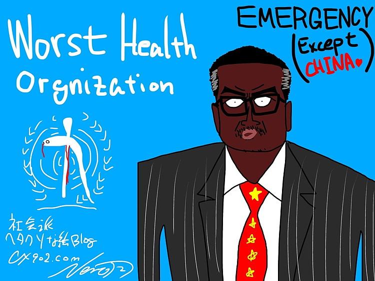 Worst Health Organization tedros adhanom