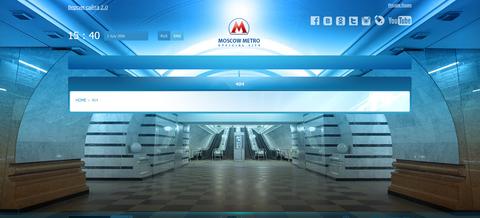 MOW_Metro_Eng