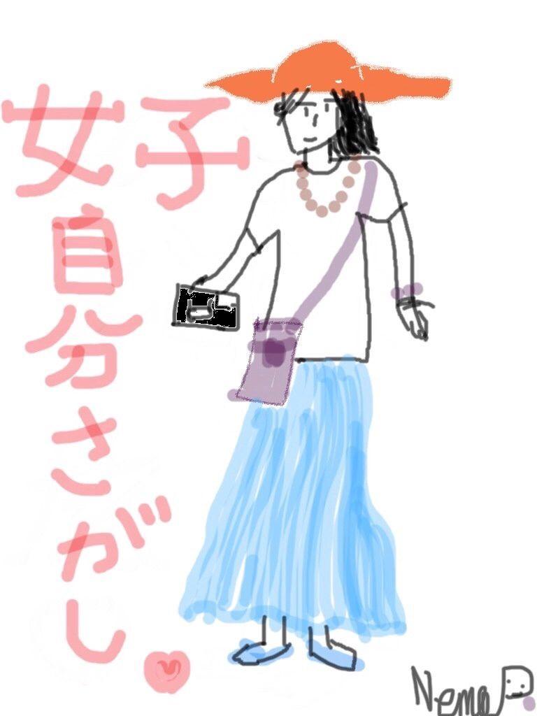 JIBUNSAGASHI_1