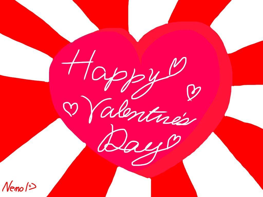 旭日Valentines