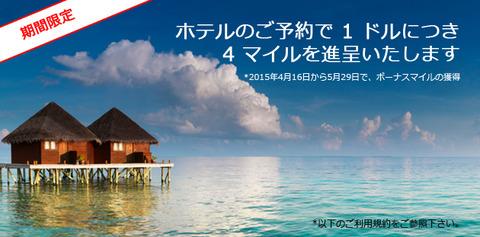 banner-new-jp3