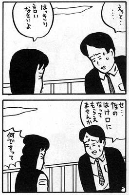 hakeguchi1