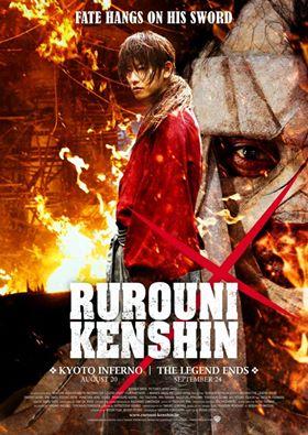 rurouni-kenshin-kyoto-inferno-poster