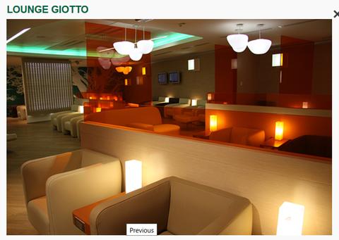 LoungeGiotto