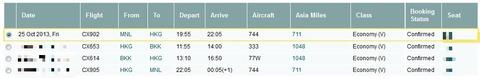 Itinerary_20131025