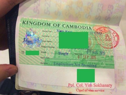 カンボジアVISA on Arrival
