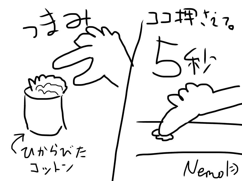 2015-12-26-14-17-57